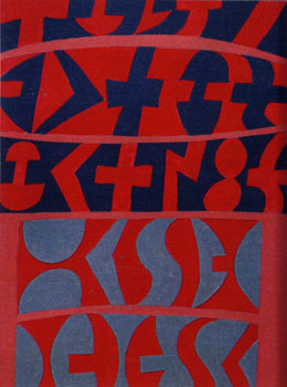 Alvaro Occhipinti, 2005, Mixed media, 30x20 cm.