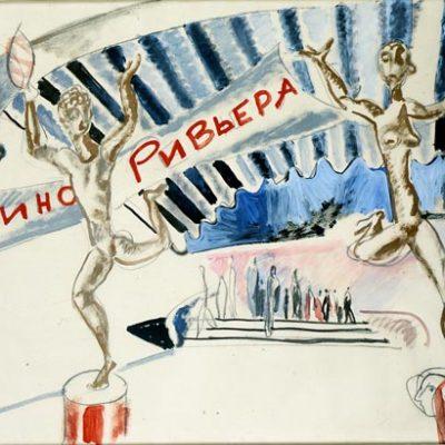 Boris Milyukov, 1990, Oil on paper, 73x101 cm.
